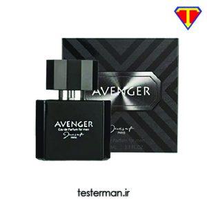 عطر-مردانه-ژک-ساف-اونجر-ادو-پرفیوم-jacsaf-avenger-eau-de-parfum-for-men