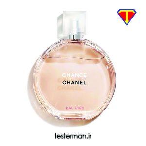 Chanel-Chance-Eau-De-Parfum-www.orchidps.ir_